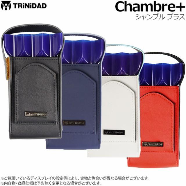 TRiNiDAD ダーツケース Chambre+(シャンブル プラ...