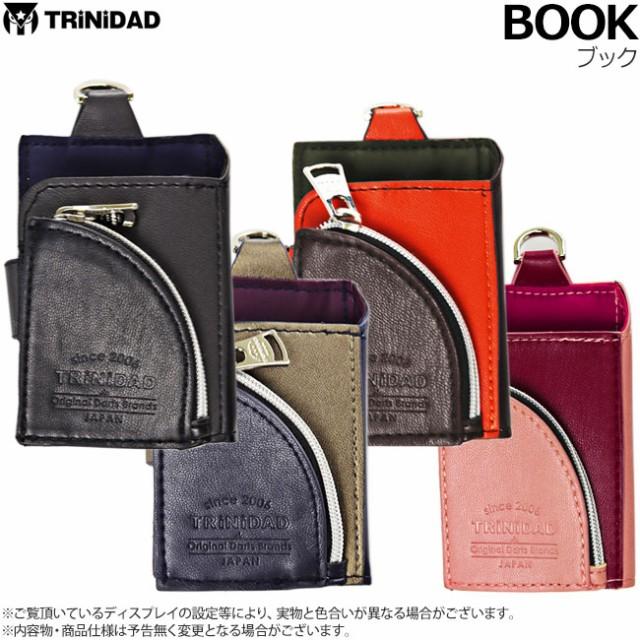TRiNiDAD(トリニダード) ダーツケース BOOK(ブッ...