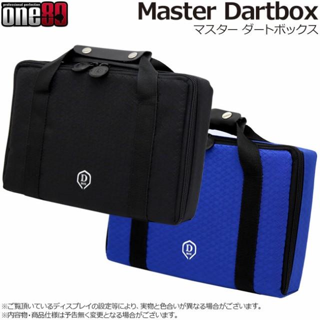 One80(ワンエイティ) ダーツケース Master Dartbo...