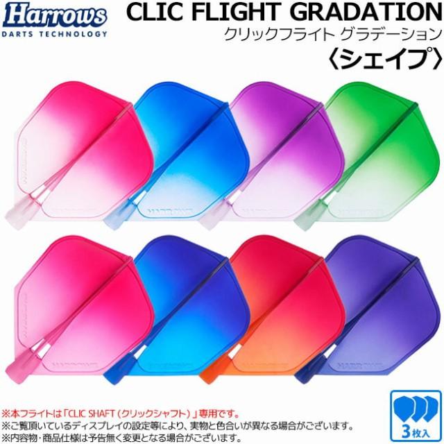 Harrows(ハローズ) CLIC(クリック) フライト シェ...