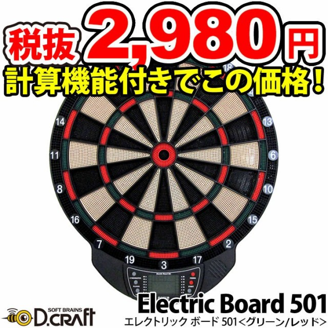 D.craft(ディークラフト) エレクトリックボード50...
