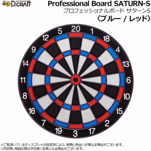 D.CRAFT(ディークラフト) Professional Board SAT...
