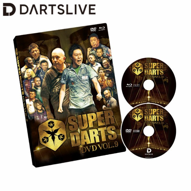 【DVD】SUPER DARTS Vol.9
