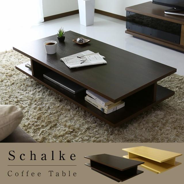 センターテーブル テーブル ローテーブル 木製 幅...