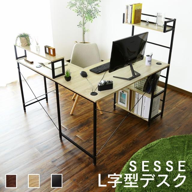 デスク 机 l字デスク パソコンデスク オフィスデ...