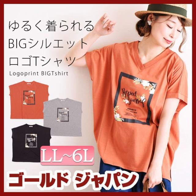 ゆるっと可愛い♪ ビッグTシャツ ロゴプリント 半...