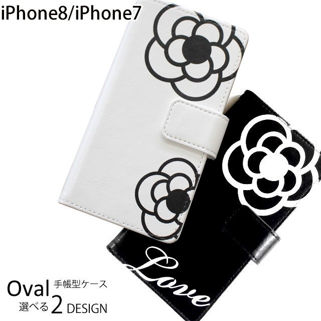 iPhone8 iPhone7 カメリア 手帳型 スマホケース i...