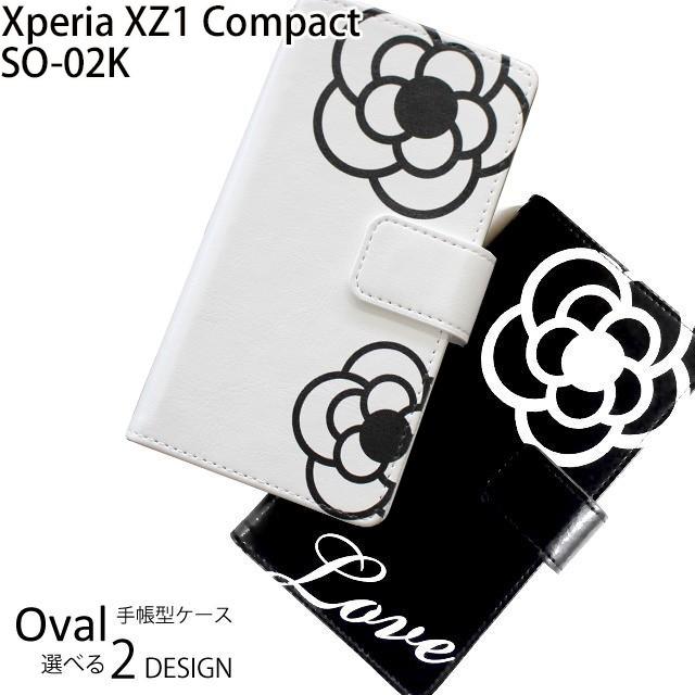 Xperia XZ1 Compact SO-02K カメリア 手帳型 スマ...