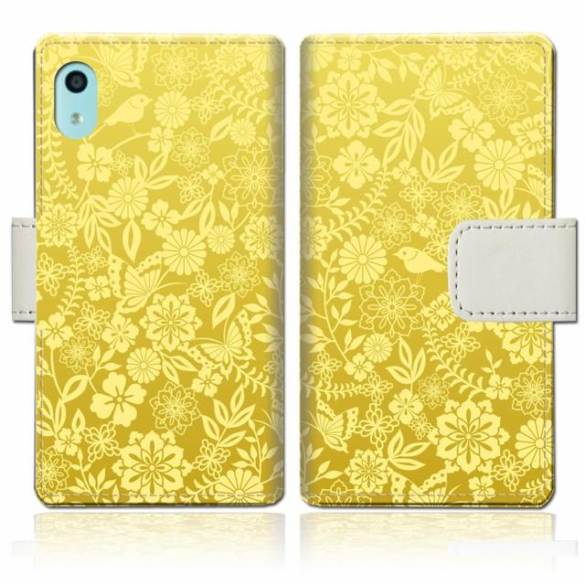 au Qua Phone QZ KYV44 手帳型 ケース quaphone q...