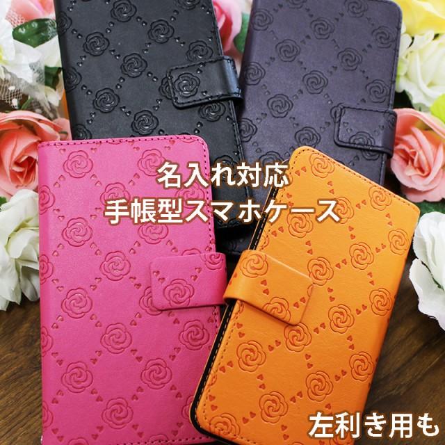 【送料無料】iphone8 手帳型 スマホケース 左利き...