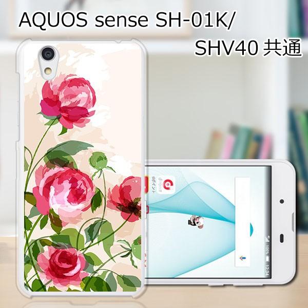 AQUOS sense SHV40 TPUケース/カバー 【薔薇絵画 ...