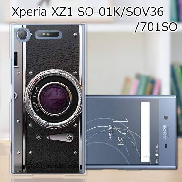 Xperia XZ1 SOV36TPUケース/カバー 【レトロCamer...
