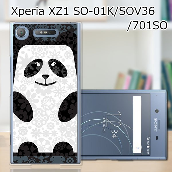 Xperia XZ1 SO-01KTPUケース/カバー 【Cuteパンダ...
