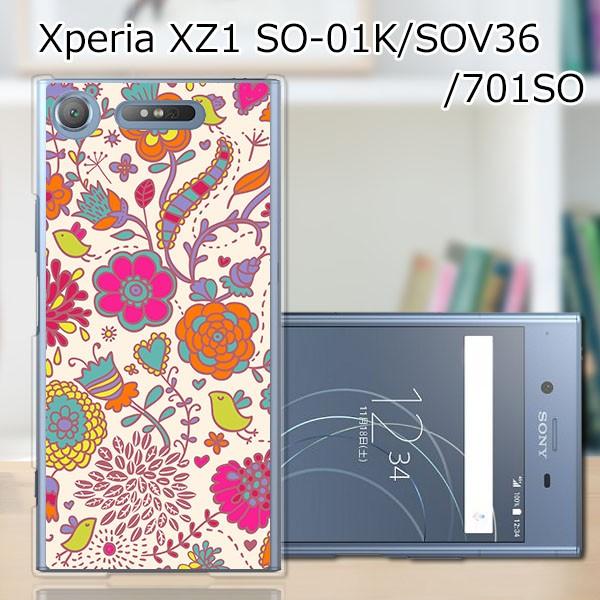 Xperia XZ1 SOV36TPUケース/カバー 【花×小鳥 TP...