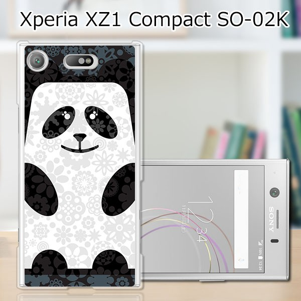 Xperia XZ1 Compact SO-02K TPUケース/カバー 【C...