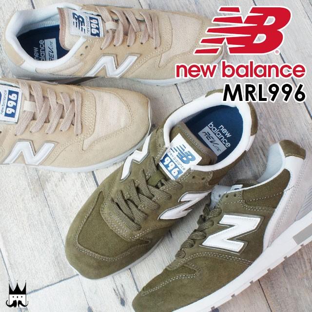 ニューバランス new balance 送料無料 レディース...