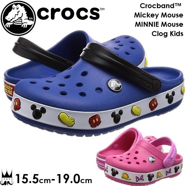 クロックス crocs 男の子 女の子 子供靴 キッズ ...