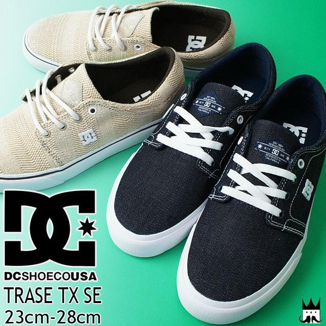 ディーシーシューズ DC SHOES トレース TX SE スニーカー メンズ レディース TRASE TX SE ローカット NBW ノーティカルブルー/ホワイト T