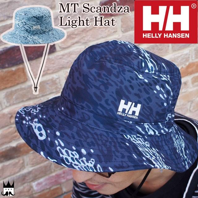 ヘリーハンセン HELLY HANSEN メンズ レディース ...