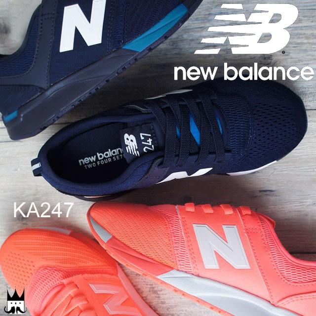 ニューバランス new balance キッズ ジュニア ス...