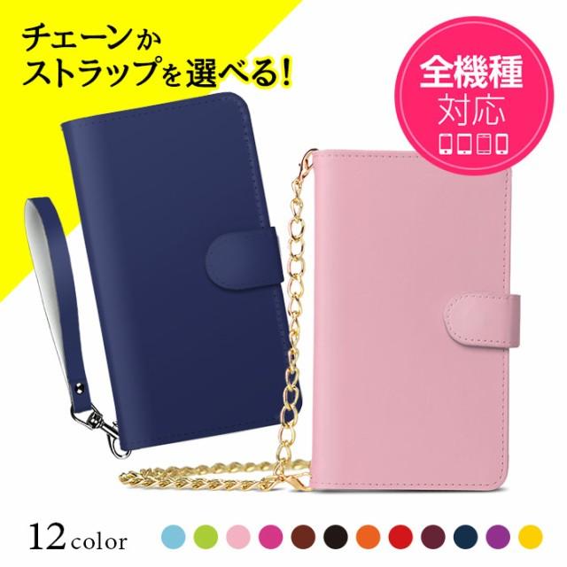 手帳型スマホケース/iphone6s plus/iphone7/SOL26...