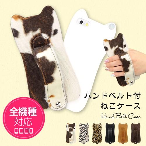 スマホケース スライド 猫型 各機種対応 iPhone7 ...