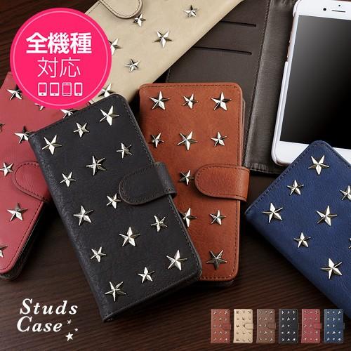 スマホケース 手帳型 カバー 各機種対応 星 iPhon...