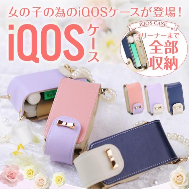iQOS 2.4 Plus 対応 かわいい アイコス タバコ 専...