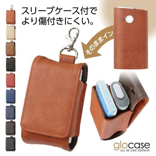 glo グロー ケース 電子 タバコ グローケース 専...