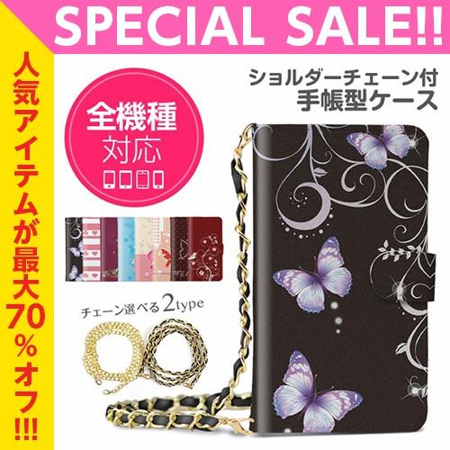 手帳型スマホケース カバー/iphone6s plus/iphone...