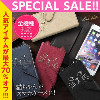 手帳型スマホケース iphone6s plus iphone SE 5S ...