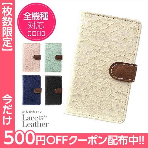 手帳 スマホケース カバー/iphone6s plus/iphone7...