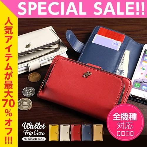 手帳スマホケース/シンプル/iphone6s plus/iphone...