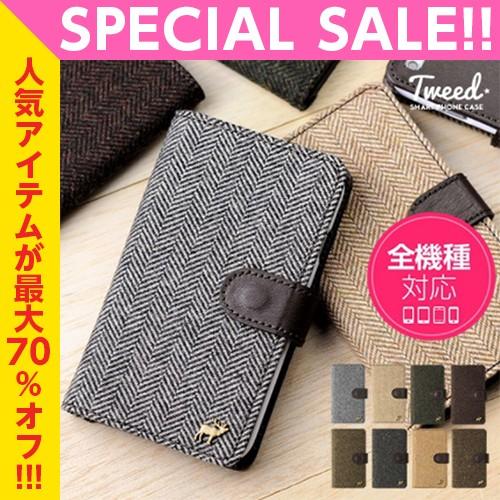 手帳型スマホケース レザー iphone6s plus iphone...