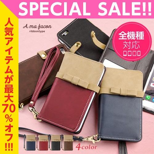 手帳スマホケース かわいい iphone6s plus iphone...