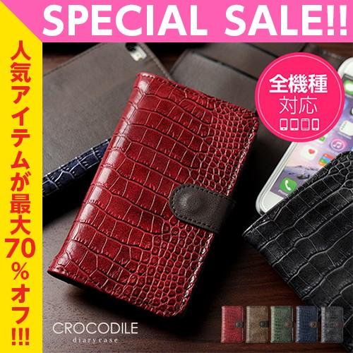 手帳型スマホケース クロコ iphone6s plus iphone...