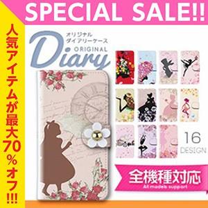 手帳 スマホケース/デコ/iphone6s plus/iphone7/S...
