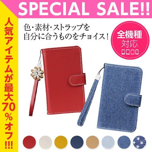 手帳型スマホケース きれい iphone6 plus iphone5...