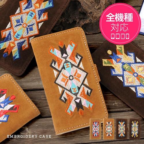 スマホケース 手帳型 全機種対応 iPhoneX ケース ...