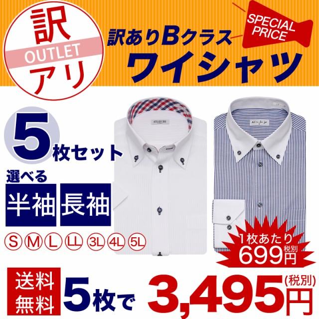 ★アウトレット★訳あり激得価!【送料無料】7サ...