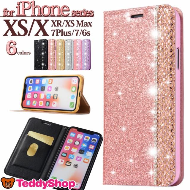 iPhone XS Max ケース iPhone XSケース iPhone XR...