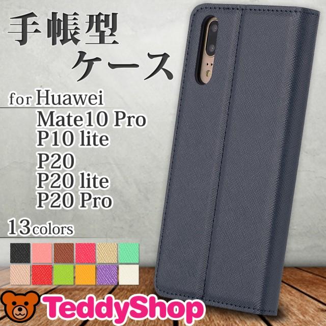 HUAWEI Mate 10 Pro ケース P10 lite P20 P20 lit...