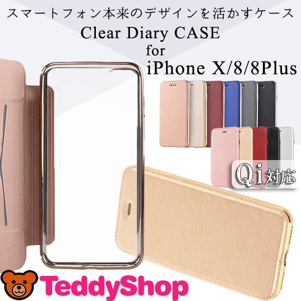 iPhone X ケース 手帳型 iPhone8ケース iPhone8Pl...