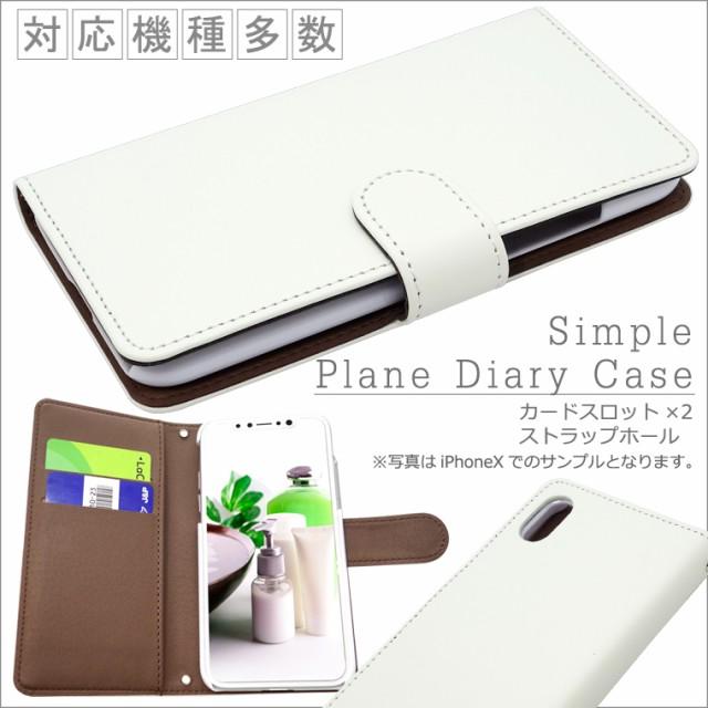 iphoneX iphone8 無地 プレーン 手帳型 スマホケ...
