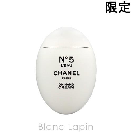 シャネル CHANEL No.5ローハンドクリーム 50ml [0...