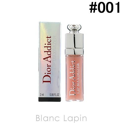 【ミニサイズ】 クリスチャンディオール Dior デ...