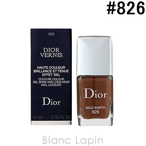 クリスチャンディオール Dior ディオールヴェルニ #826 ワイルド アース 10ml [441575]
