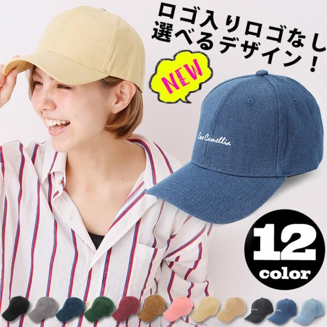 【メール便送料無料】 キャップ レディース 帽子 ...