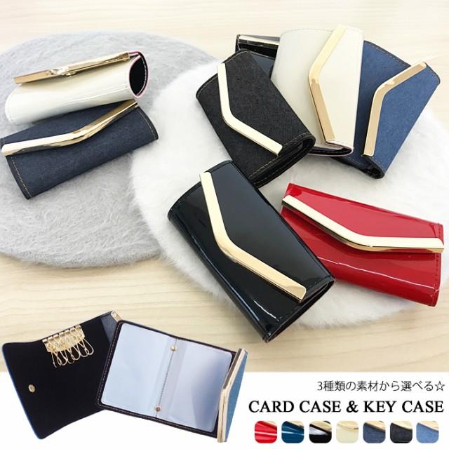 【メール便送料無料】 カードケース キーケース ...