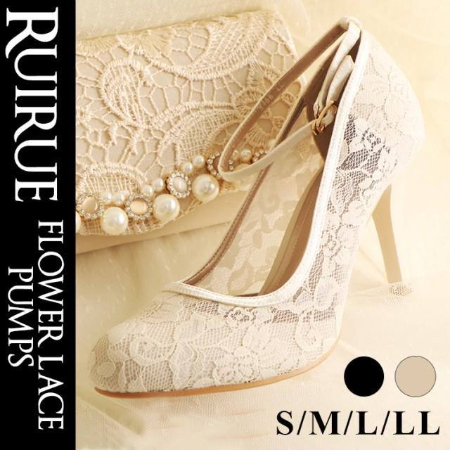 結婚式 パーティー 靴 パンプス レディース  二次...